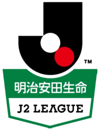 Japan. J2 League. Season 2020