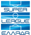 Greece. Super League. Season 2019/2020